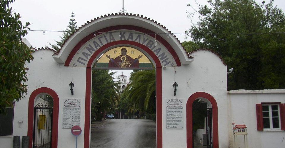 Kalyviani Monastery