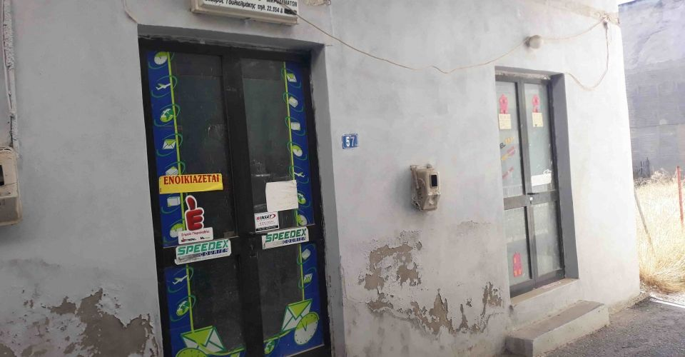 SHOP FOR RENT IN MIRES