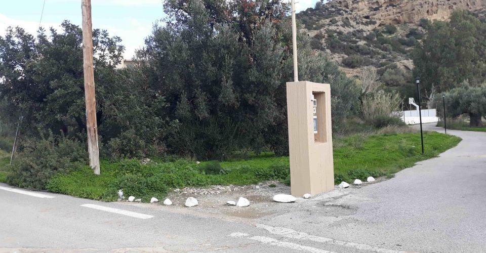 LAND PLOT FOR SALE IN AGIA GALINI