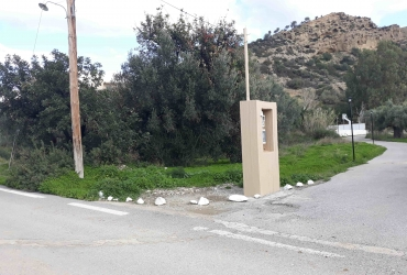 LAND PLOT FOR SALE IN AGIA GALINI